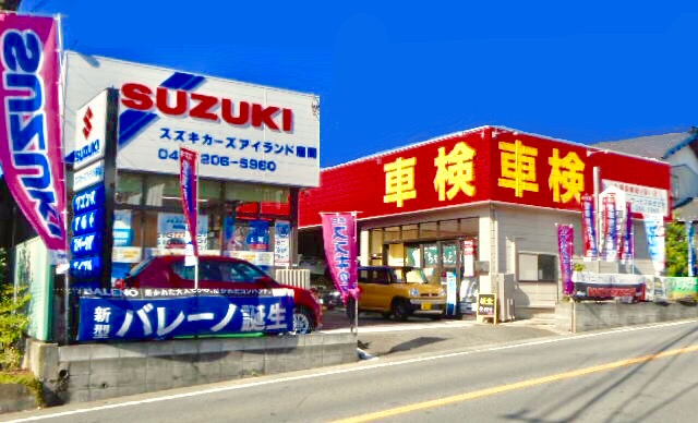 SUZUKIを中心に各種メーカーを品質良く取り扱っております
